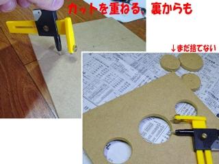 SPBOX_22_DSC03648a.jpg