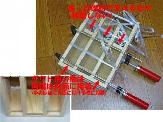 SPBOX_25_DSC03679a.jpg