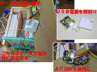 SPBOX_38_DSC03749a.jpg