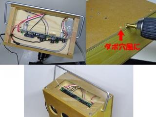 SPBOX_39_DSC03728a.jpg