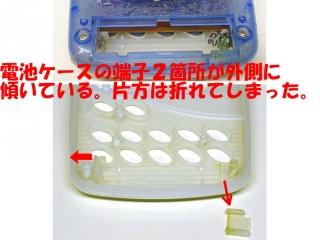 TMR_12_DSC00597a.jpg