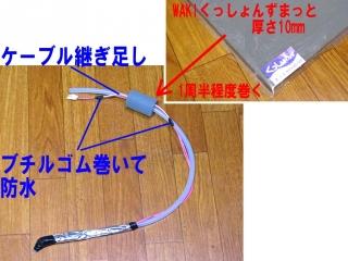 TUBE_18_DSC03404a.jpg