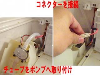TUBE_31_DSC03419a.jpg