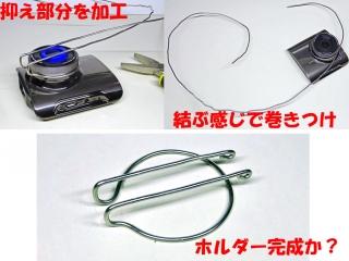 driverec_11_DSC03512a.jpg