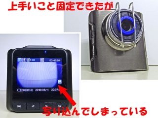 driverec_12_DSC03521a.jpg