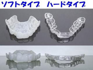 mouth_18_DSC04360a.jpg