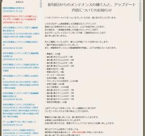 s-2016-08-11-0155.jpg