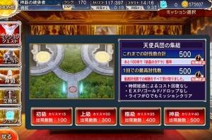 s-2016-09-01-2047(3).jpg