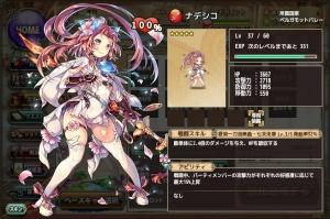 s-2016-09-06-0406(3).jpg