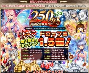 s-event20160804.jpg