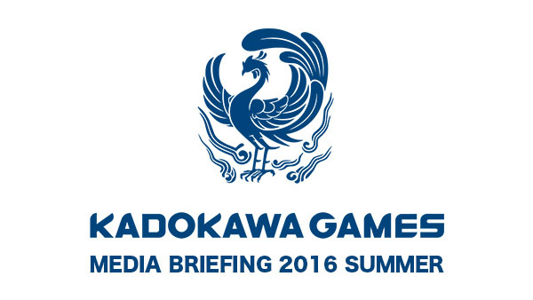 Kadokawa-Games-Summer-Media-Briefing-2016.jpg