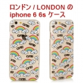 IPHONE 6 6S GOOGLY RAINBOW CASE111