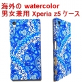 Watercolor XPERIA Z5 CASE (3)1