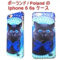 Ceazy cat phone case iphone 6 (3)1