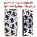 IPHONE 6 PLUS 6S PLUS 3D CAT CASE1