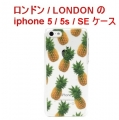 iPhone 55S Pineapple Case (2)1111