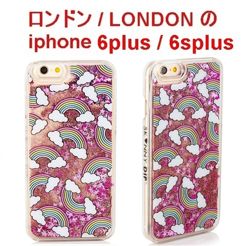 IPHONE 6plus 6Splus RAINBOW GLITTER CASE11