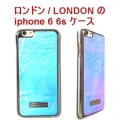 IPHONE 6 6S HYPER CASE (3)1