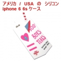 BOYS TEARS 3D IPHONE 6 CASE (4)1