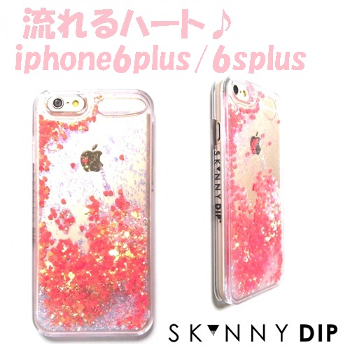 coral lridescent glitter iphone 6plus 6splus (5)