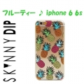 fruity pineapple iphone 611