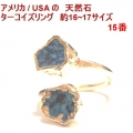 Turquoise Wrap Ring Gold 15 (4)1