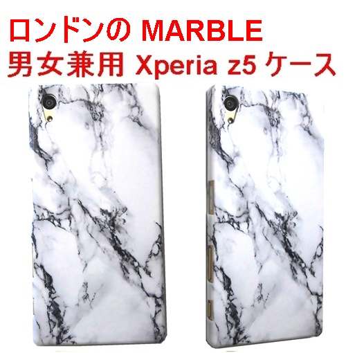 MARBLE XPERIA Z5 CASE (3)1