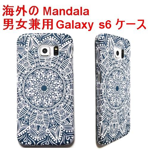 galaxy s6 case mandala (3)1