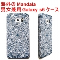 galaxy s6 case mandala (3)1