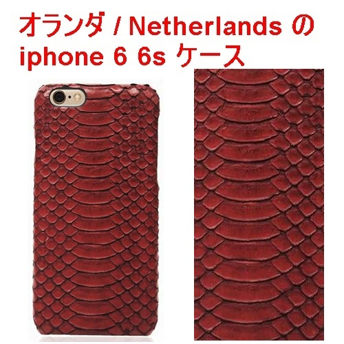 ANTIQUE RUBY SNAKE SKIN IPHONE 6 CASE111