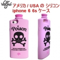 POISON 3D IPHONE 6 6S CASE LAVENDER11 (3)11
