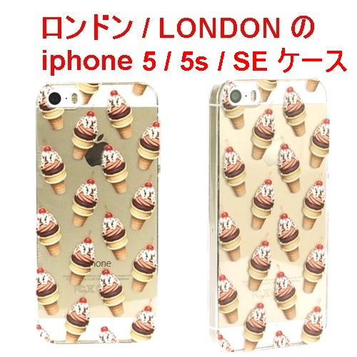 iPhone 5 5S Ice Cream Case (1)1