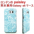 Paisley galaxy s6 CASE (3)1