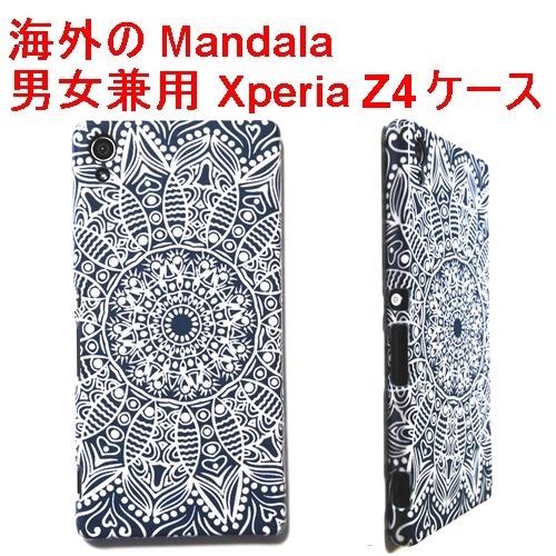 xperia z4 case mandala (1)
