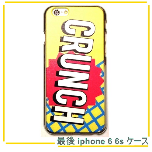 IPHONE 6 YELLOW CRUNCH CASE 印字なし (2)1