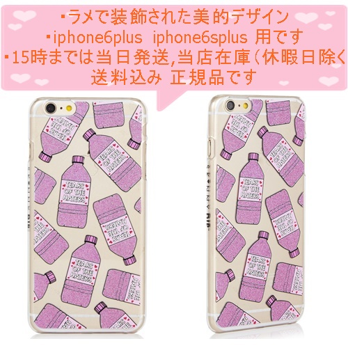 IPHONE 6 6S PLUS TEARS OF THE HATERS CASE111111バイマ以外