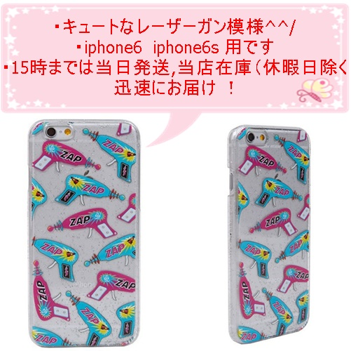 IPHONE 6 6S ZAP CASE111