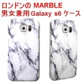 galaxy s6 case marble (3)1