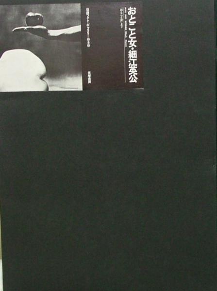 CHIKUMAPHOTOG8-1.jpg