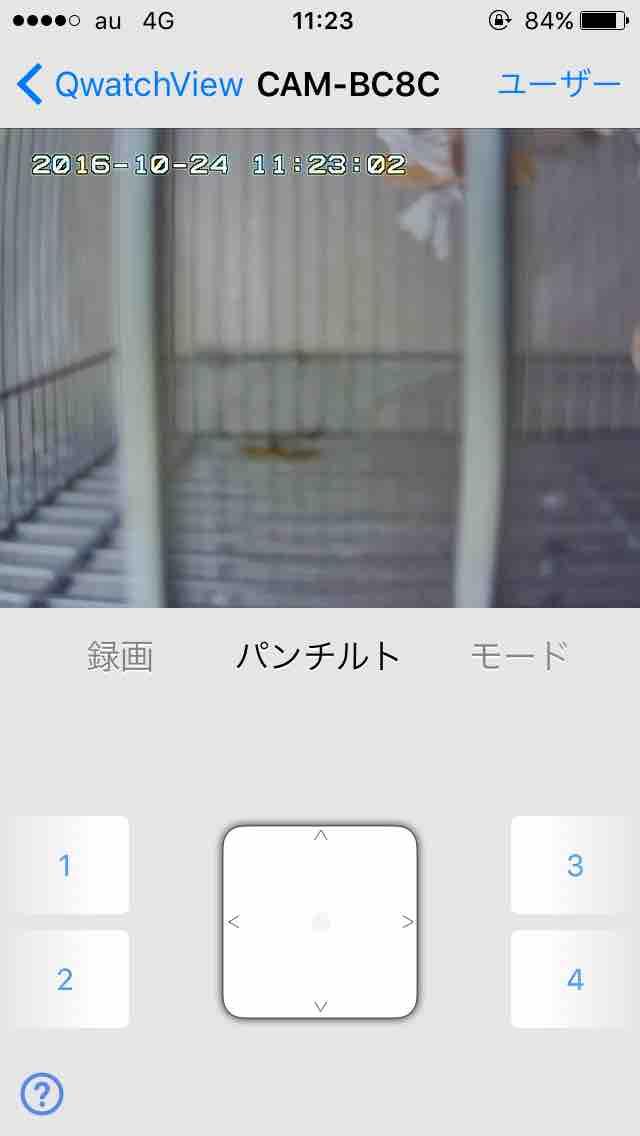fc2blog_20161026122718320.jpg