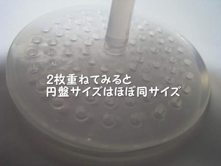 【洗顔泡立て器】1000円 VS 100円