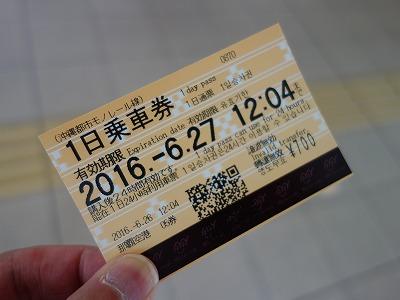 11_2016062622373817c.jpg