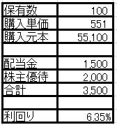 2016y10m31d_101241612.jpg