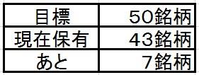 2016y10m31d_101800225.jpg