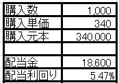 2016y11m05d_230804185.jpg