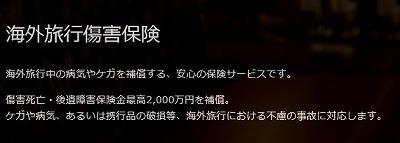 4_20160911144900a17.jpg