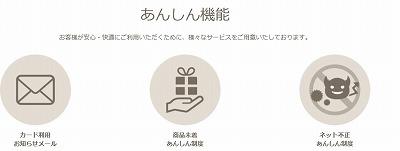 5_20160911145044361.jpg
