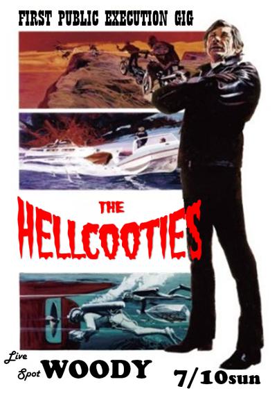 hellcoottieswoody1.png