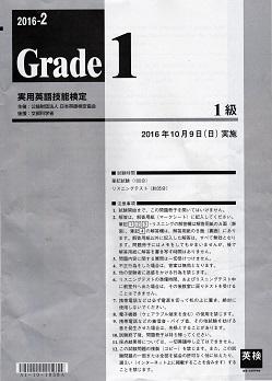 2016-02.jpg