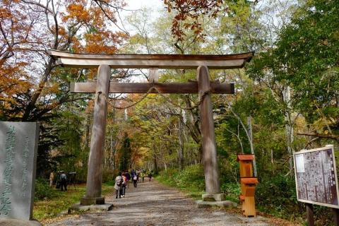 15戸隠神社奥社参道入口